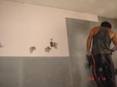壁癌、洗洞工程:DSC09611.JPG