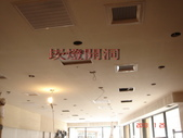 美術燈,日光燈安裝工程:DSC09805.jpg