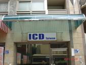 採光罩新建工程:DSC08979.JPG