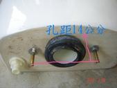 水電二手物品:DSC09239.jpg