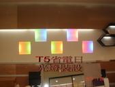 美術燈,日光燈安裝工程:DSC09827.jpg