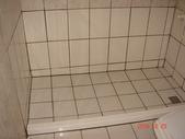 浴室磁磚重建工程:DSC00076.jpg