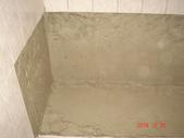 浴室磁磚重建工程:DSC00070.jpg