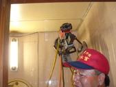 壁癌、洗洞工程:DSC09597.JPG