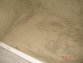 浴室防水工程:DSC00168.JPG