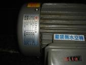 水電二手物品:DSC09273.jpg