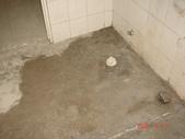 浴室磁磚重建工程:DSC09184.JPG