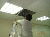 美術燈,日光燈安裝工程:DSC09628.jpg