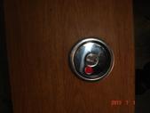 房間鎖.標示鎖:DSC00621.JPG