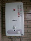電.瓦斯熱水器安裝工程:DSCN4164.JPG