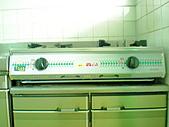 抽油煙機.瓦斯爐安裝實況:DSCN7652.JPG