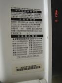 水電二手物品:DSC09202.jpg