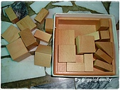 書籍用品處:分數積木