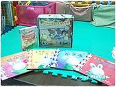 書籍用品處:毛毛兔情緒成長繪本寶盒