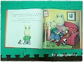 書籍用品處:內頁