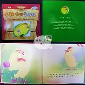 書籍用品處:繪本-小雞嘰嘰愛唱歌.jpg