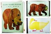 書籍用品處:繪本-棕色的熊.jpg