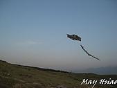 2009 Pammukalle不同的風光(土耳其):風箏飛上天了