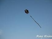 2009 Pammukalle不同的風光(土耳其):風箏飛上天