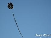 2009 Pammukalle不同的風光(土耳其):越飛越高