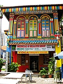 2011 Singapore:IMG_7216.jpg