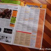 South America Misc:PA101220.jpg
