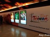 2011 吉隆坡:P5050207.jpg
