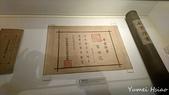 2017首爾遊:培才學堂歷史博物館展覽文物