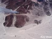 Peru:PB253335.jpg