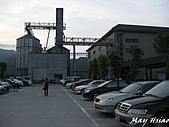 2010/07/31宜蘭遊:IMG_5788.jpg