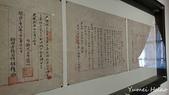 2017首爾遊:重明殿展覽文物