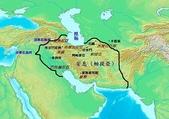 中亞阿哩阿雜:安息帝國.