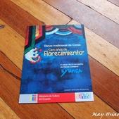 South America Misc:PA101212.jpg