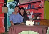 2006-11-09陽明山寫真集:20061109 026