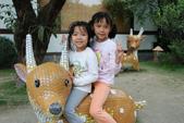 2013-12-16新港板陶窯:20131216031.jpg