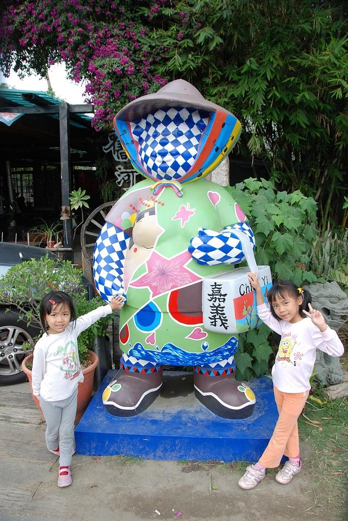 2013-12-16新港板陶窯:20131216150.jpg