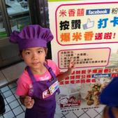 2014-07-19米香囍爆米香:2014071900020.jpg