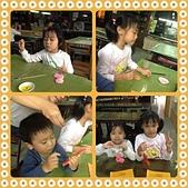 2013-12-16新港板陶窯:20131216251.jpg