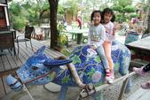 2013-12-16新港板陶窯:20131216051.jpg
