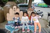 2013-12-16新港板陶窯:20131216163.jpg