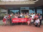 2014-07-22彰化觀光巴士一日遊(250$/人):2014072200004.jpg