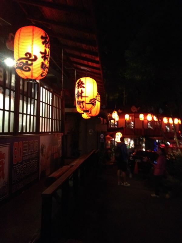 2012-07-12紫南宮、溪頭:IMG_2938.JPG
