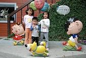 2013-12-16新港板陶窯:20131216061.jpg