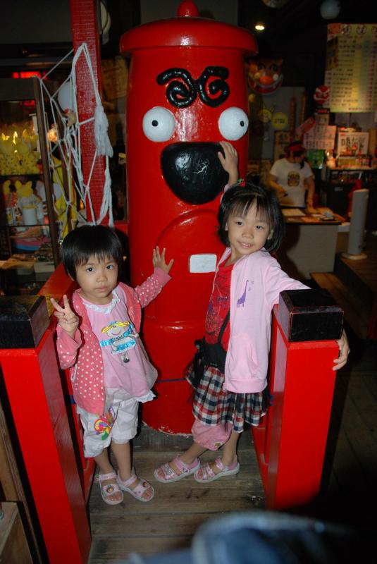 2012-07-12紫南宮、溪頭:201207120098.jpg