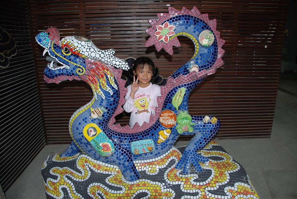 2013-12-16新港板陶窯:20131216081.jpg
