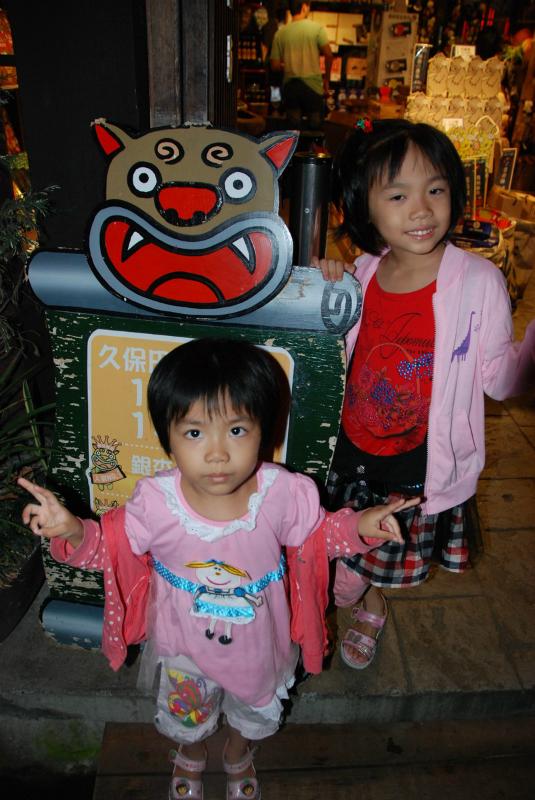 2012-07-12紫南宮、溪頭:201207120112.jpg