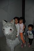 2013-12-16新港板陶窯:20131216084.jpg