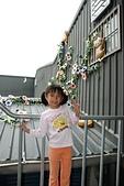 2013-12-16新港板陶窯:20131216086.jpg