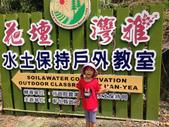 2014-08-02張化環保我最行生態列車:2014080200010.jpg