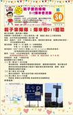 2014-07-19米香囍爆米香:2014071900001.jpg